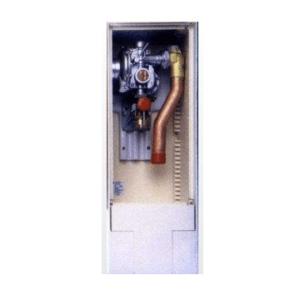 activreso-gamme-city-line-coffret-s22-borne-b25-bch30