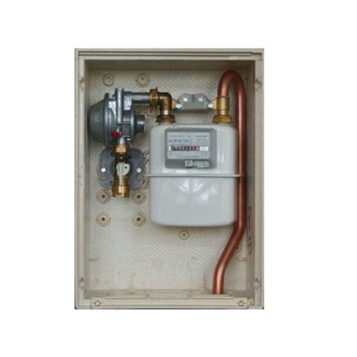 coffret gaz s2300 b6 – activreso