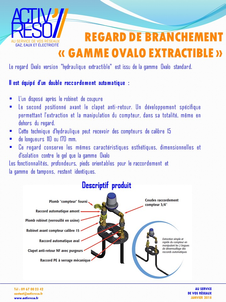 regard de branchement gamme ovalo extractible - activreso